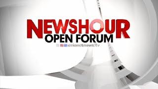 No Proof K.M.Mani - Open Forum 14/01/16