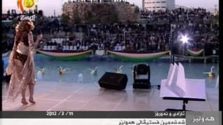 Kurdistan TV 2012 Festivali Azadi u Nawroz Newroz Zuya Kurdish Folklore music dance Hawler