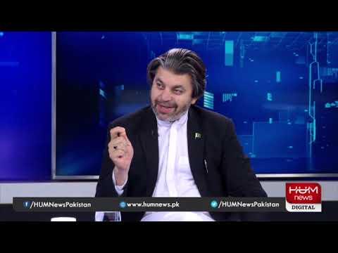 Program Nadeem Malik Live, 12 June 2019 | HUM News