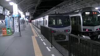 JR四国 高松駅 特急いしづち101号松山行き乗車