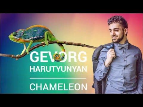 Gevorg Harutyunyan - Chameleon (Official Audio)