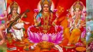Anuradha Paudwal - Kami Nahi Kami Nahi
