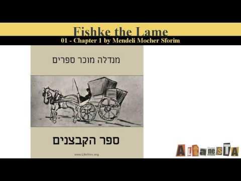 ספר הקבצנים Fishke the Lame (The Book of Beggars)