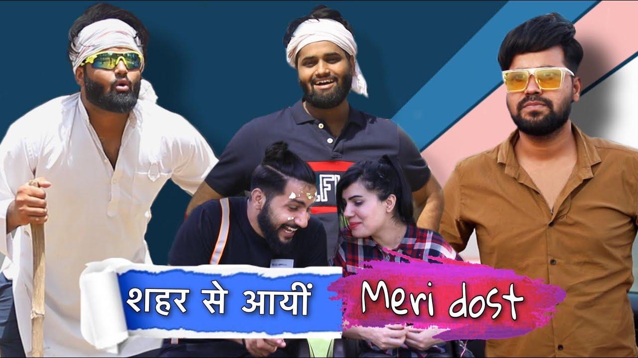 शहर से आयीं Meri Dost || Sukki Dc || We Are One