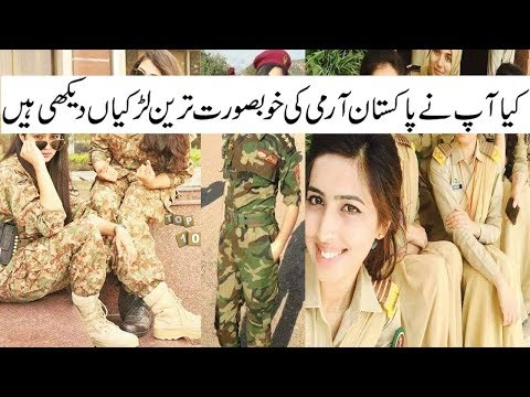 New army songs on Pakistan army beautiful girls 2018