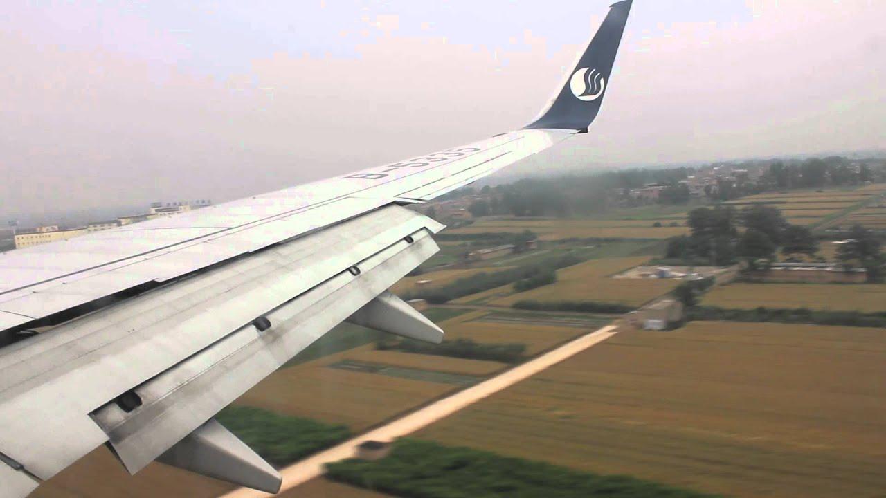 Xian Aeroporto : Flight bejing to xian boeing youtube