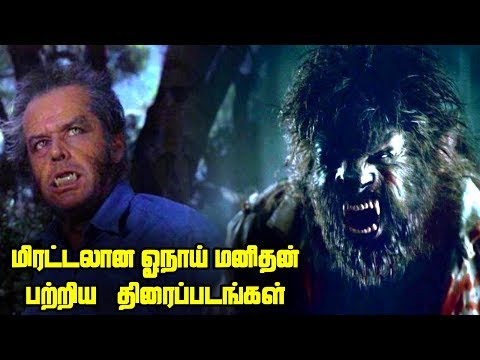 Top 5 WEREWOLF Movies Explained In Tamil