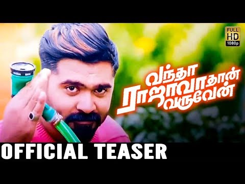 Vandha Rajava Than Varuven Official Teaser | Review & Reaction | Simbu, VRV