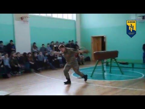Відзначення дня Збройних Сил України в бориспільській школі №3