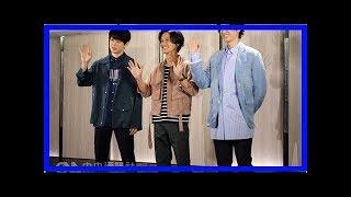 圖輯/「關8」橫山裕、錦戶亮、大倉忠義秀台語問候「關8」將於9月來台開...