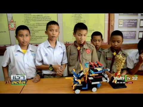 อุดรธานี แข่งหุ่นยนต์บังคับระดับโลก | 07-07-59 | เช้าข่าวชัดโซเชียล | ThairathTV