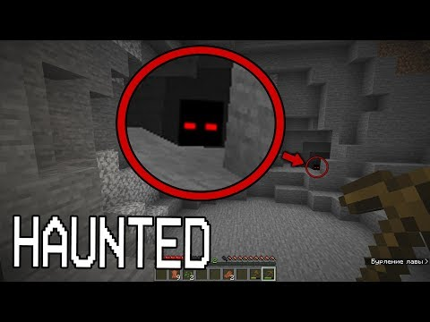 МНОГИЕ ИГРОКИ БОЯЛИСЬ ИГРАТЬ НА HAUNTED СИДЕ В МАЙНКРАФТЕ (Minecraft Haunted Seed)