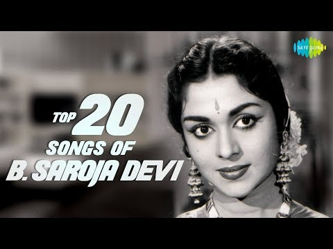 B.sarojadevi Top 20 Songs  P. Susheela  S. Janaki  கன்னடத்து பைங்கிளி  Hd Tamil Audio Jukebox