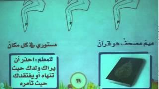 2- التبيان في إتقان القرآن- الشيخ عبدالرحمن بكر