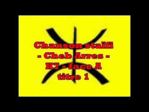 cheb arres 2006