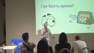 Ladies in Tech and AI How to meet your dream if you are burnt out at work Chernyshova Inna
