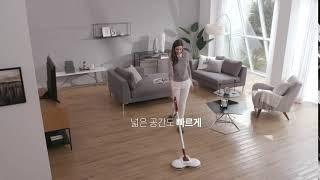 ★ 빠른청소 아너스 L2 유선듀얼물걸레청소기