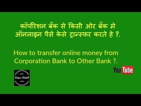 Corporation bank internet Banking By Easy n Simple