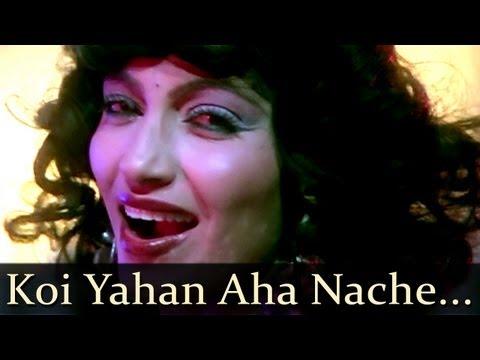 Disco Dancer - Koi Yahan Aha Nache Nache Koii Wahan - Bappi Lahiri - Usha Utthup
