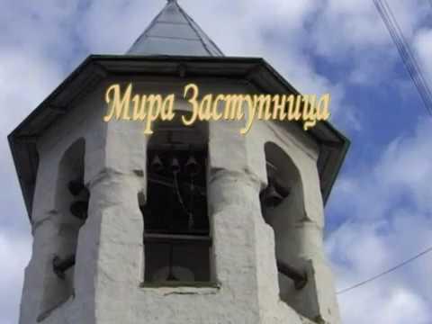 Православные песни для