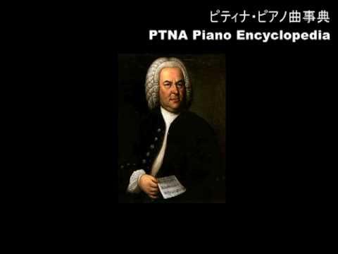 バッハ/パルティータ第6番 ホ短調 1.トッカータ BWV830/演奏:園田高弘