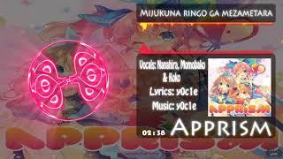 Download pomme'tto - 未熟な林檎が目覚めたら (Mijukuna Ringo ga Mezametara)