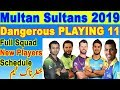 Multan Sultans 2019 New Players, Squad | Multan Sultans Playing 11 For PSL 2019