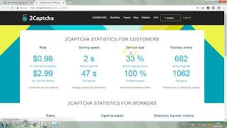 How to earn on 2captcha videos / InfiniTube