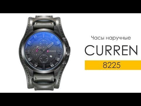 Мужские часы CURREN 8225 Black