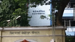 Video Indian Nurse And Rape Victim Dies After 42 Years In A Coma download MP3, 3GP, MP4, WEBM, AVI, FLV November 2017