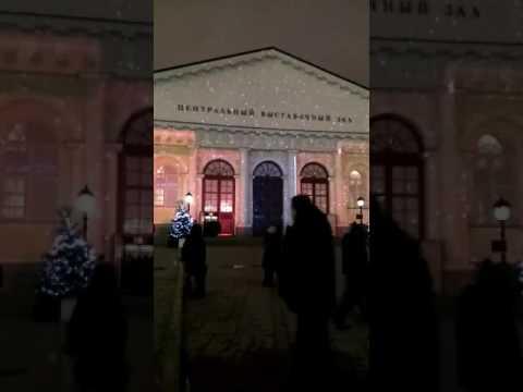Moscow exhibition center 2017