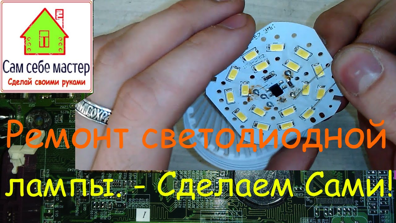 Светодиодная лампа филамент Feron Свеча на ветру 5W 220V - YouTube