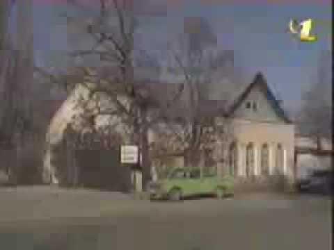 Криминал 90 х  Армянская ОПГ в Пятигорске  и на Юге России