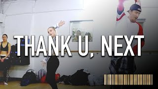 THANK YOU, NEXT by Ariana Grande | Commercial Dance CHOREOGRAPHY
