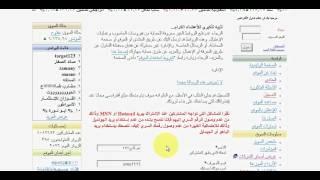 Saudi Arabia Bitcoin Technology جهاز تعدين بيتكوين Part 43