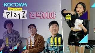 Hwasa walks in not wearing her outfit [How Do You Play? Ep 66]
