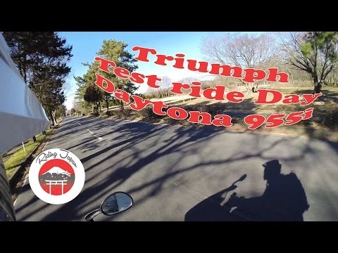 # Test Ride Day, Triumph Daytona i