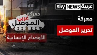 معركة تحرير غربي الموصل