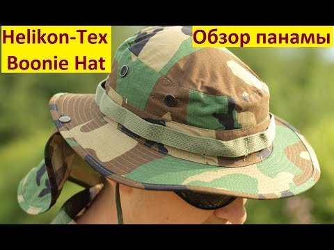 88224dbadef Обзор - Армейская панама Helikon Tex boonie - Camogrom - TacticalMishka -  Video - Free Music Videos
