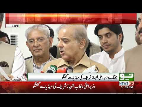 Jhang: Shahbaz Sharif Talk to Media