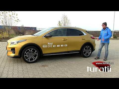 Kia XCeed 1.4l T-GDi 7DCT video 1 of 4