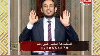 داعية إسلامي يكشف عن أهم دعوة في حياة الإنسان.. فيديو