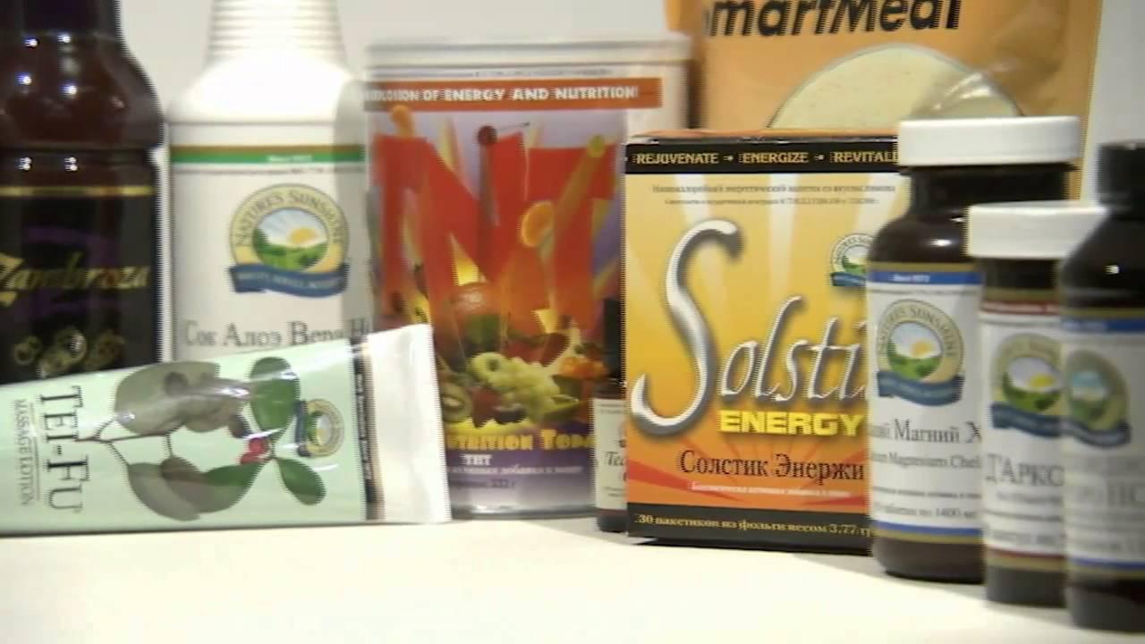 Натуральные Средства для Похудения-протеиновый Коктейль/Белковый, Капсулы, Бады, Таблетки для Похудения | Автозаработок Реальный