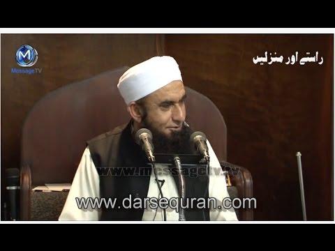 Rabiul Awwal Special Allah ke Nabi Ka Bachpan by Maulana Tariq Jameel