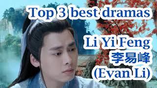 李易峰 Li Yi Feng - Top 3 Best Dramas (out Of 22) | Evan Li