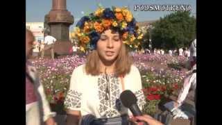 видео дендропарк кировоград официальный сайт