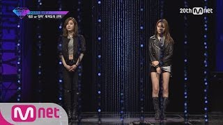 [Korean Reality Show UNPRETTY RAPSTAR2] Solo Battle Yeji VS Soo Ah l Kpop Rap Audition  EP.08