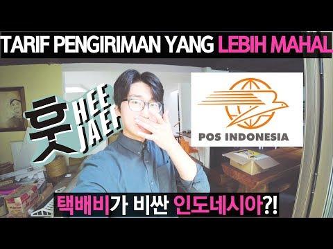 [Orang Korea] Kantor pos Indonesia  |  Orang Korea Kirim Barang [인도네시아 택배보내기]