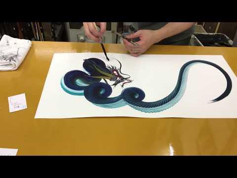 Amazing Dragon Art Nikko, Japan 2017 (FULL VIDEO)
