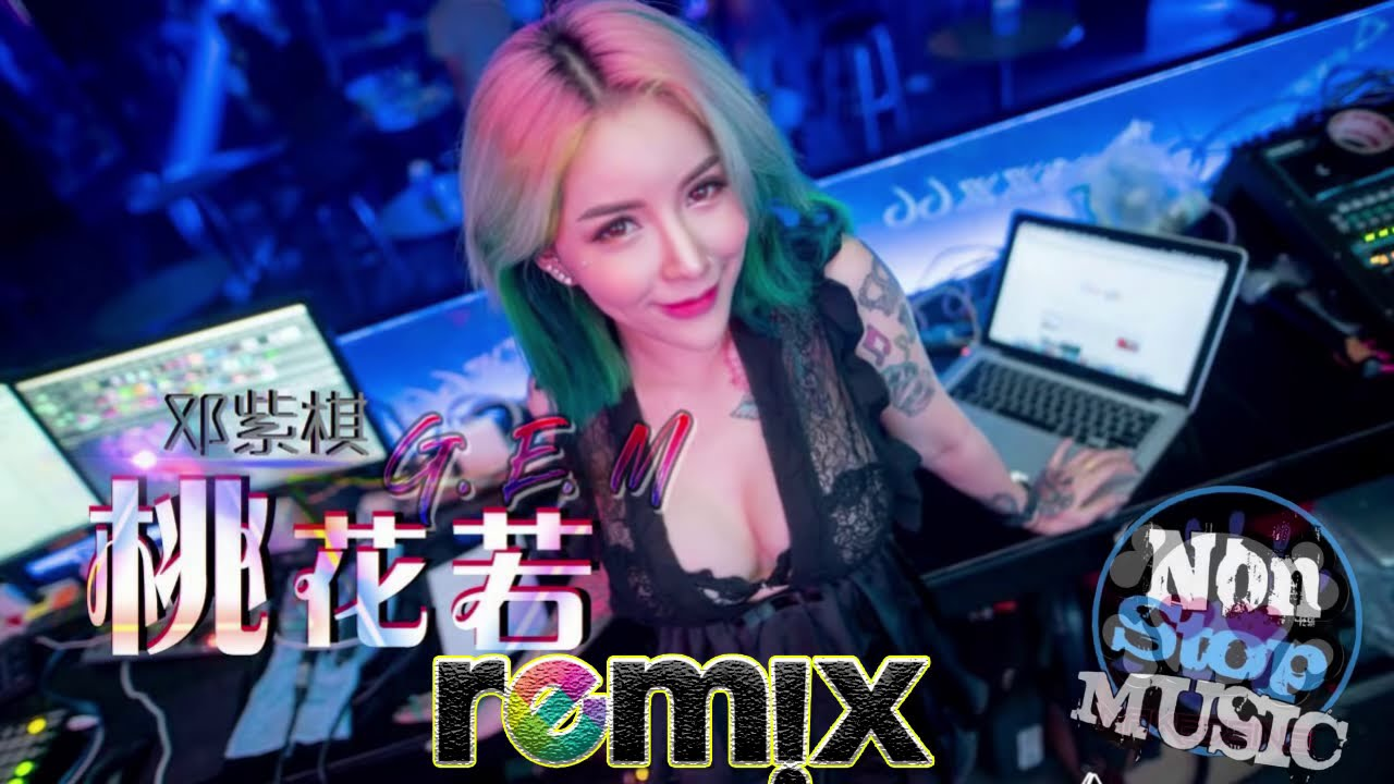 林肯公园最劲爆的歌_最佳Tik Tok混音音樂 Chinese Dj Remix 👍 2020 年最劲爆的DJ歌曲中文 ...